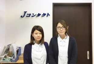 Jコンタクト池袋店