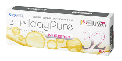 1day pure Multistage