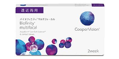クーパービジョン/バイオフィニティマルチフォーカル