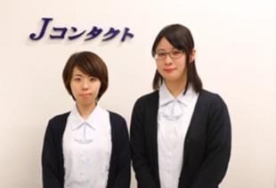 Jcontact 新宿